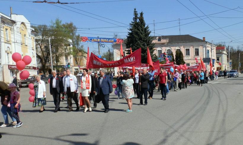 Мир! Труд! Май! Первомайский митинг в Калуге.