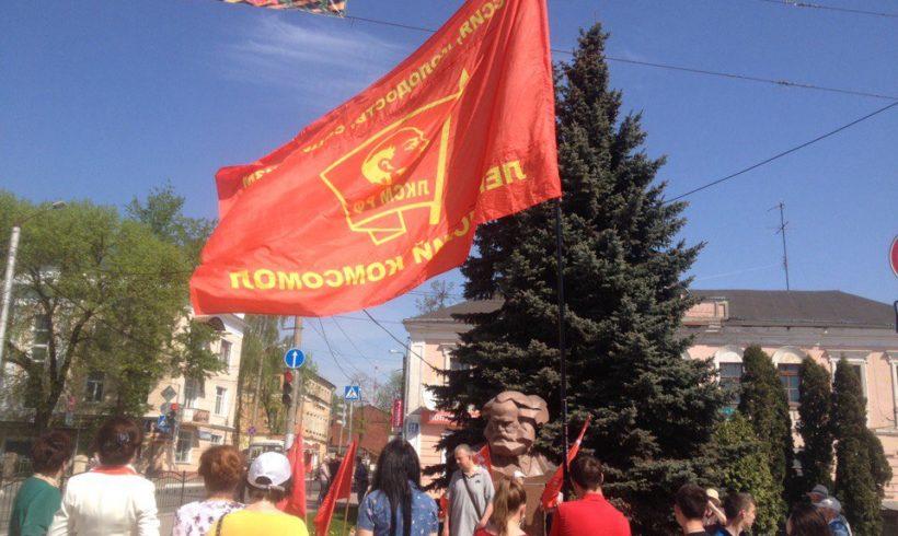 Калужане отметили 200-летие со дня рождения Карла Маркса