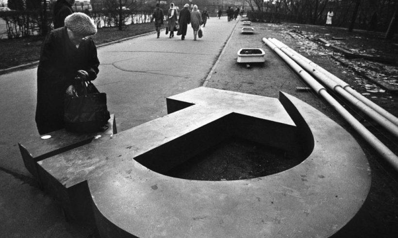 12 июня – день развала Советского Союза