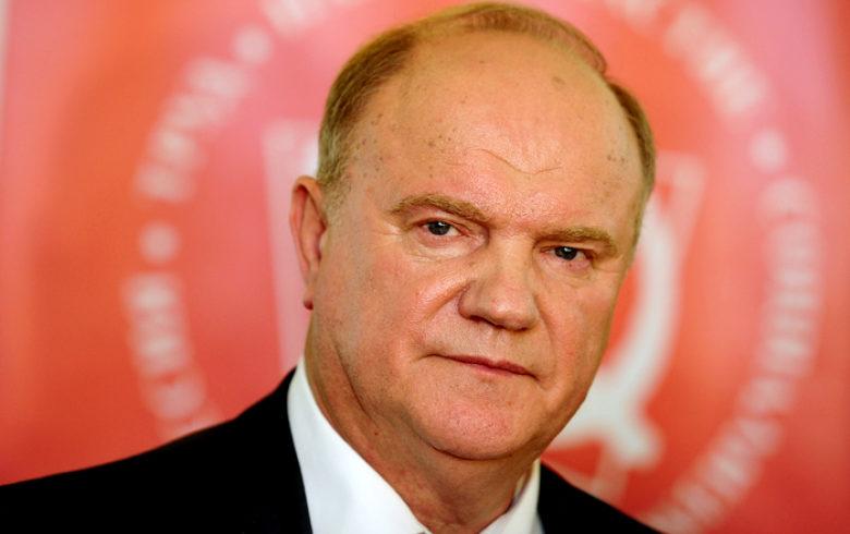 Поздравления с днем рождения Г.А. Зюганову от КРО КПРФ