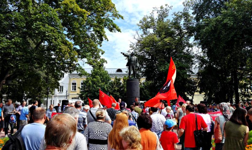 Акция протеста против повышения пенсионного возраста прошла в Калуге