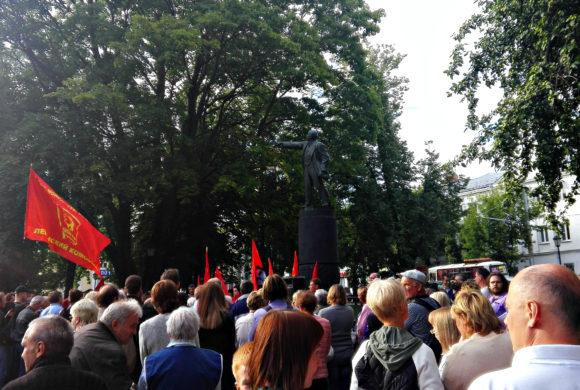 Митинг против повышения пенсионного возраста Калуга.