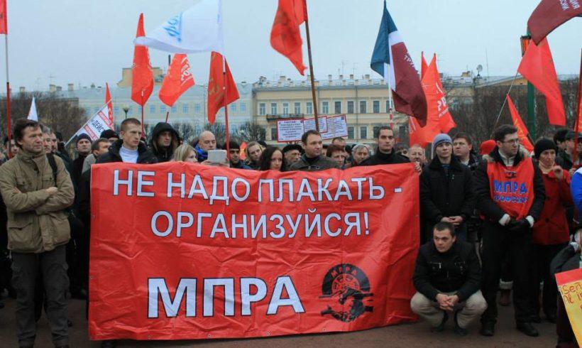 Забастовка рабочих на калужском заводе закончилась победой.
