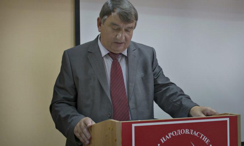 Состоялась XXXIX отчетно-выборная конференция калужского обкома КПРФ