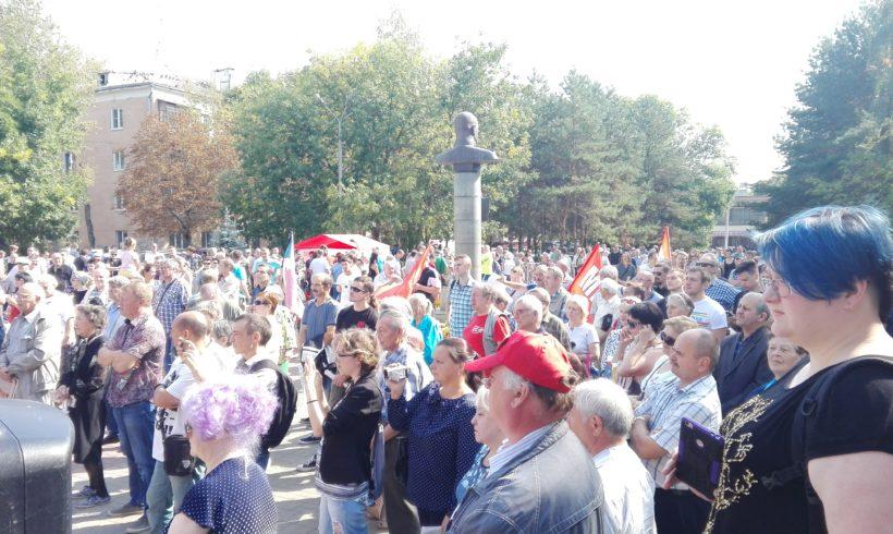 Митинг против повышения пенсионного возраста прошел в Калуге