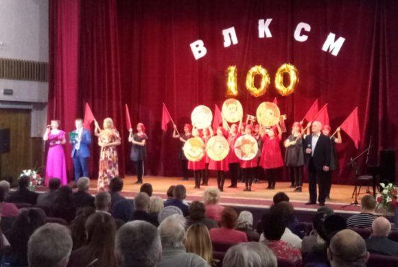 100-летие Комсомола отметили в г. Киров