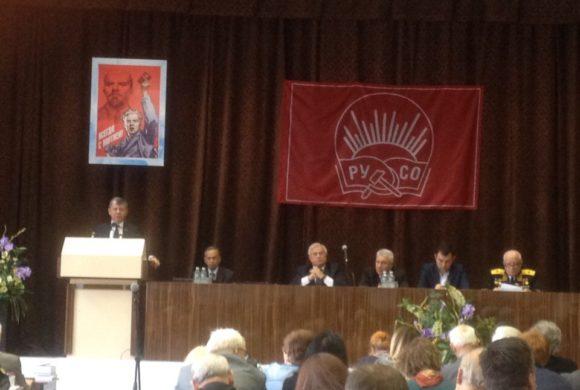 Состоялась конференция РУСО, посвященная 100-летию Ленинского Комсомола