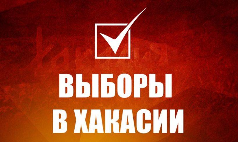 Г.А. Зюганов объявил о победе Коновалова на выборах главы Хакасии