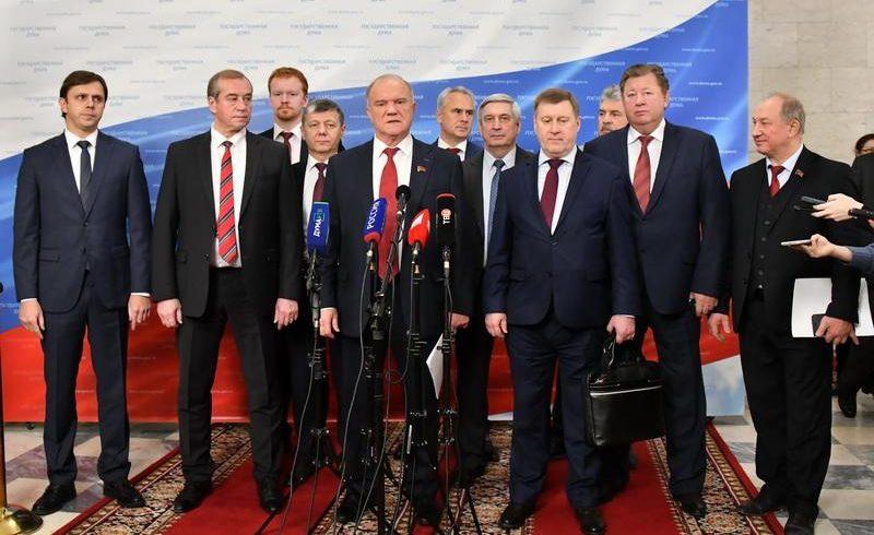 Г.А. Зюганов: Государственное планирование позволит вывести страну из тяжелого системного кризиса