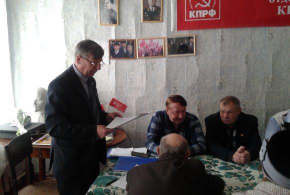 Заседание Бюро Мещовского МО КПРФ.