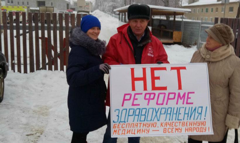 Акция протеста в Мещовске
