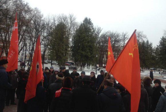 5 декабря – День Сталинской Конституции
