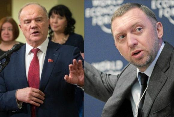 Бизнесмен Дерипаска подал в суд на Геннадия Зюганова