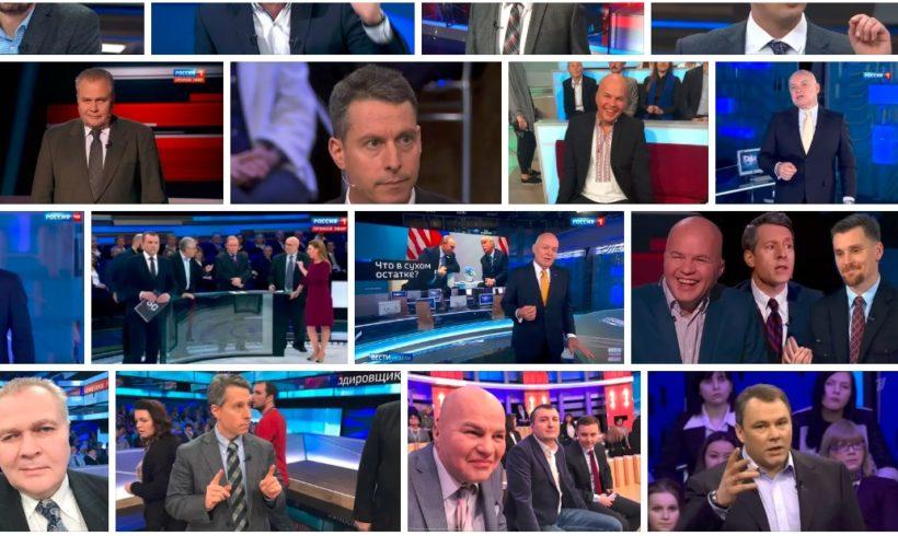 Лжеэксперты на российском телевидении
