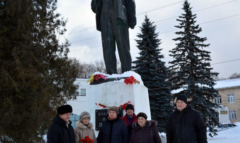 Памяти В.И. Ленина