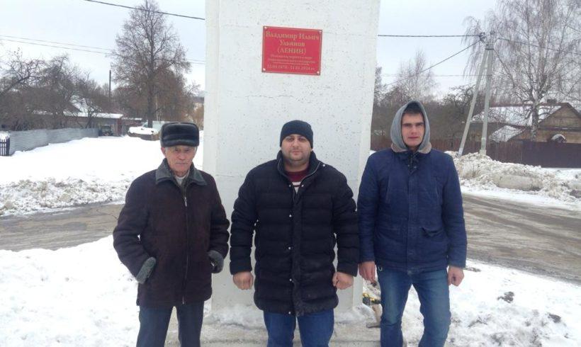 Комсомольцы навели порядок у памятника В.И. Ленину