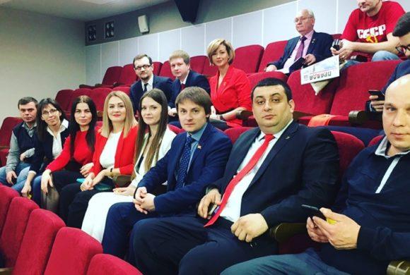 VII (мартовский) совместный Пленум ЦК и ЦКРК КПРФ
