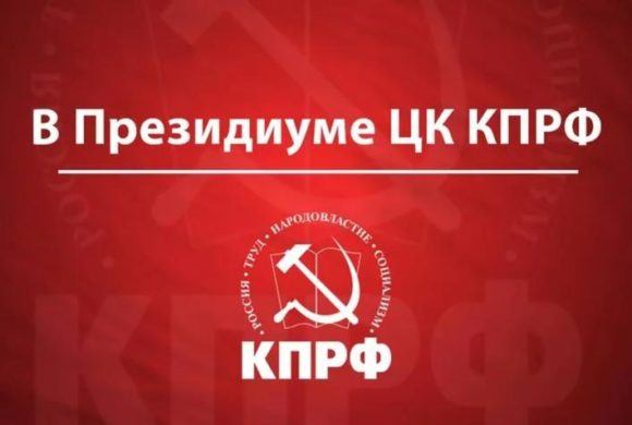 Недовольство народа не лечится репрессиями.  Требуем прекратить произвол в Бурятии!