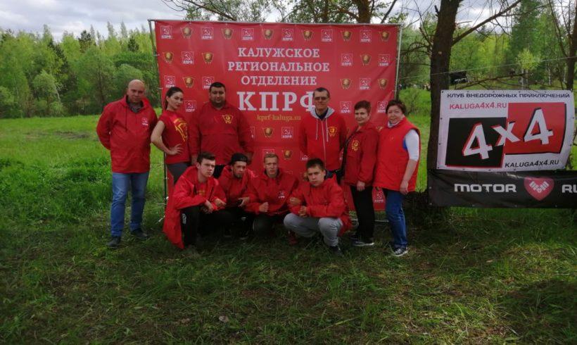 Завершился отборочный этап кубка Калужской области по трофи-рейдам при соорганизаторстве комсомольцев.