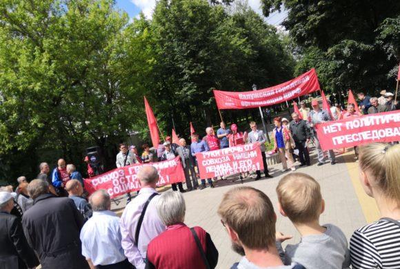 Митинг в поддержку Грудинина состоялся в Калуге
