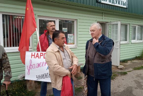 Митинг в поддержку Павла Грудинина в Мещовске