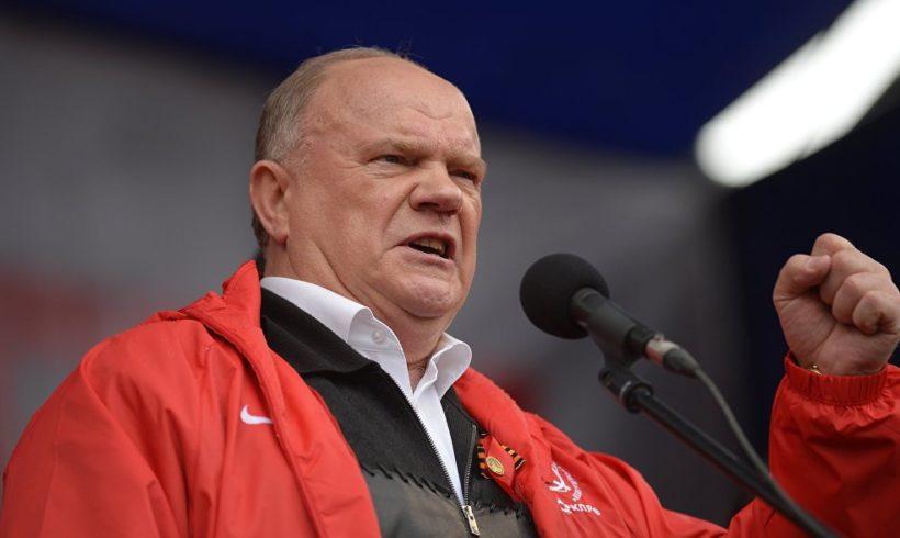 """Г.А. Зюганов: """"Сделаем шаг к нашей общей победе!"""""""