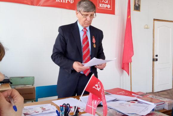 Мещовские коммунисты обсудили вопросы подготовки в выборам