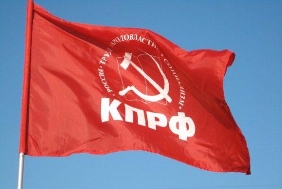 8 сентября в России – единый день голосования