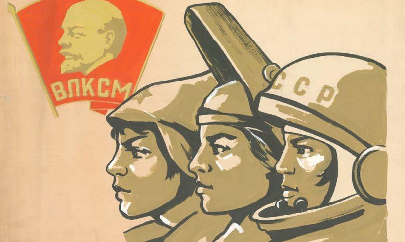 Комсомолу – 101 год.  В битвах Великой Отечественной войны