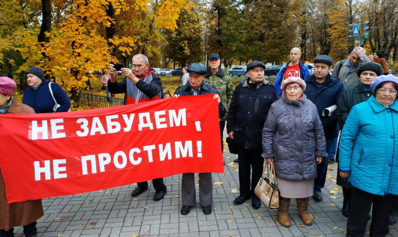 Митинг памяти защитников Советской Конституции и трагических событий октября 1993 года в Калуге