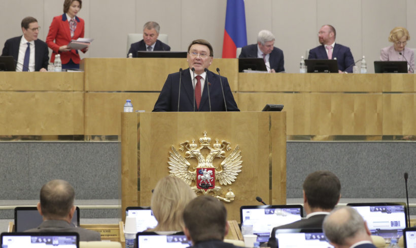 Выступление Иванова Н.Н.  на Пленарном заседании Государственной Думы