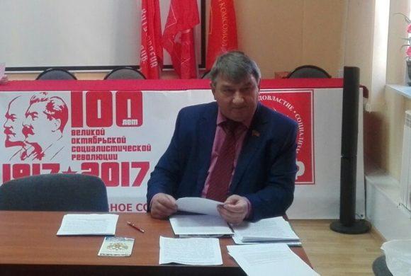 Собрание Бюро КРО КПРФ