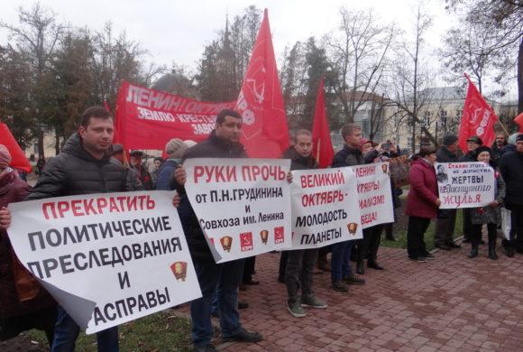 Калужские коммунисты отметили 102-ю годовщину Великого Октября