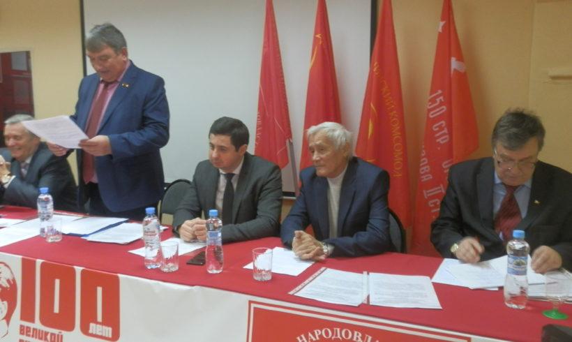 Обращение участников IV Пленума КРО КПРФ