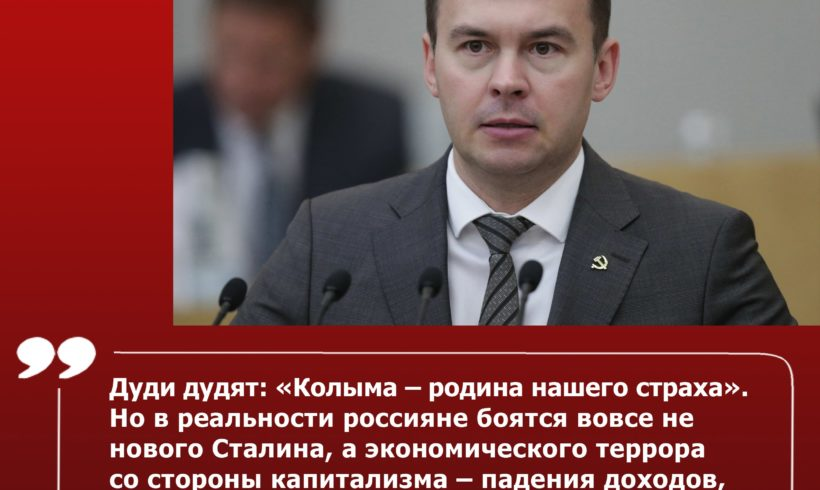 "Юрий Афонин:""Россияне бояться капитализма"""