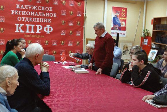 Круглый стол к 140-летию И.В.Сталина.