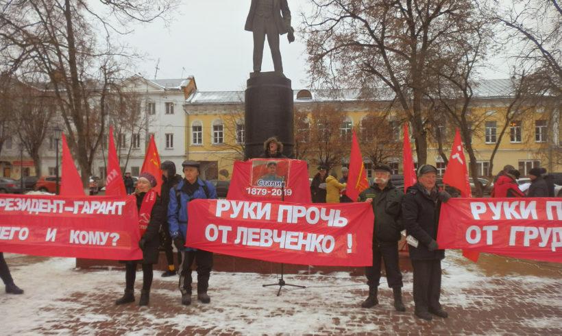 С Днём Советской Конституции!