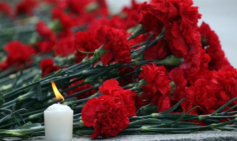 Соболезнования от КРО КПРФ в связи с катастрофой самолета «Международных авиалиний Украины»