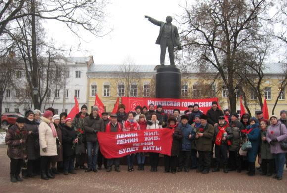 День памяти В.И.Ленина в Калуге.