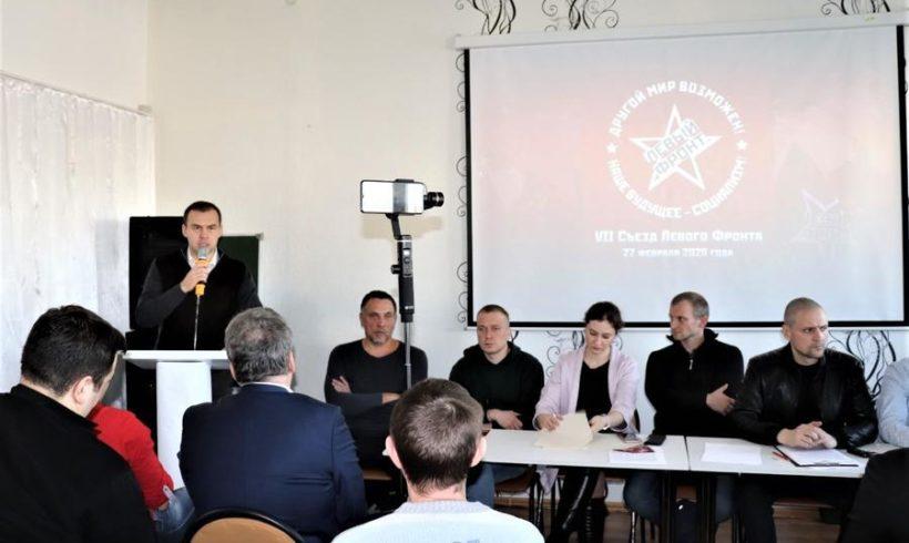 Юрий Афонин: У нас общая цель – возрождение социализма в стране