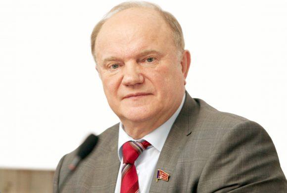 Поздравление  Председателя ЦК КПРФ Г.А.Зюганова  с Днём Советской Армии и Военно-Морского флота