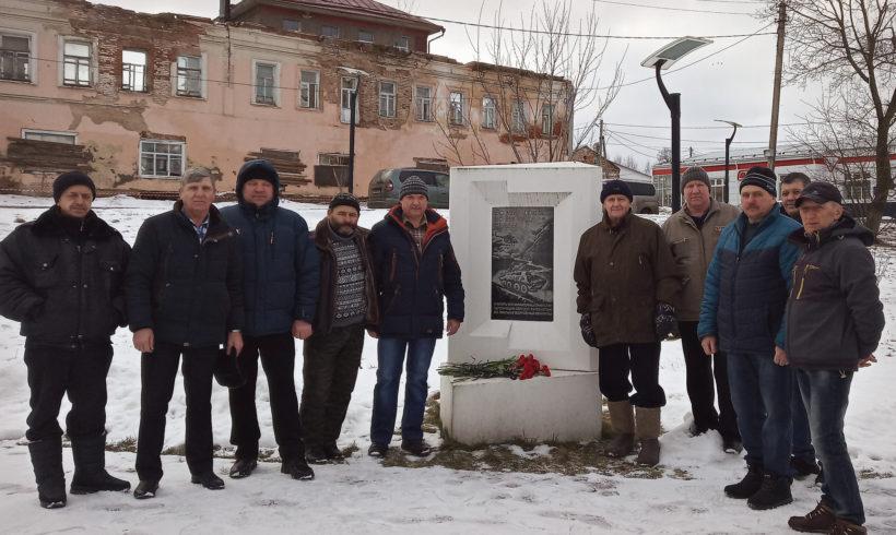 В Мещовске почтили память воинов-интернационалистов.