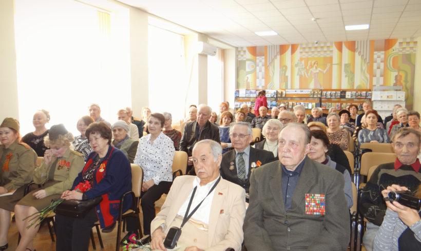 Концерт ко 102-ой годовщине от дня создания Красной Армии