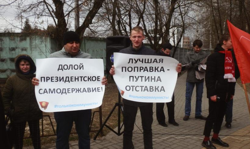 Митинг 15 марта в г. Калуга