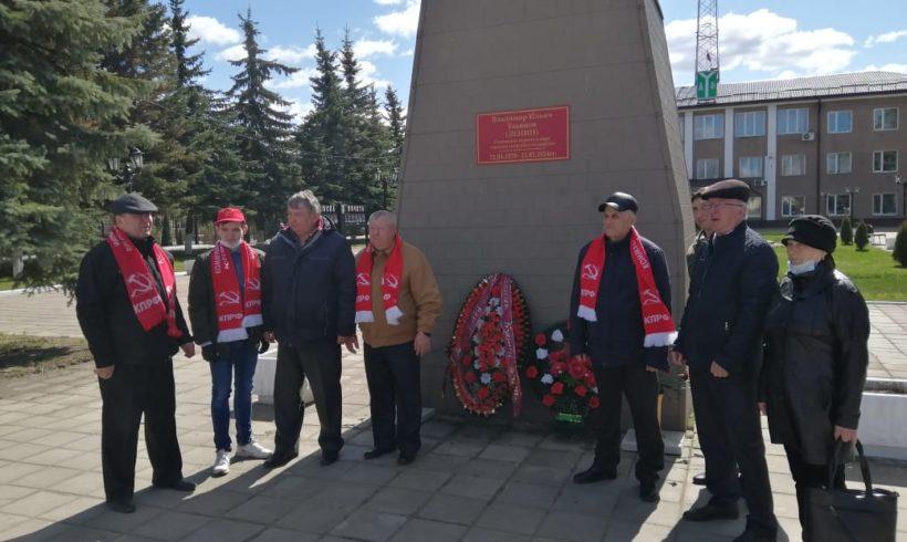 Калужане отметили 150-летие В.И. Ленина