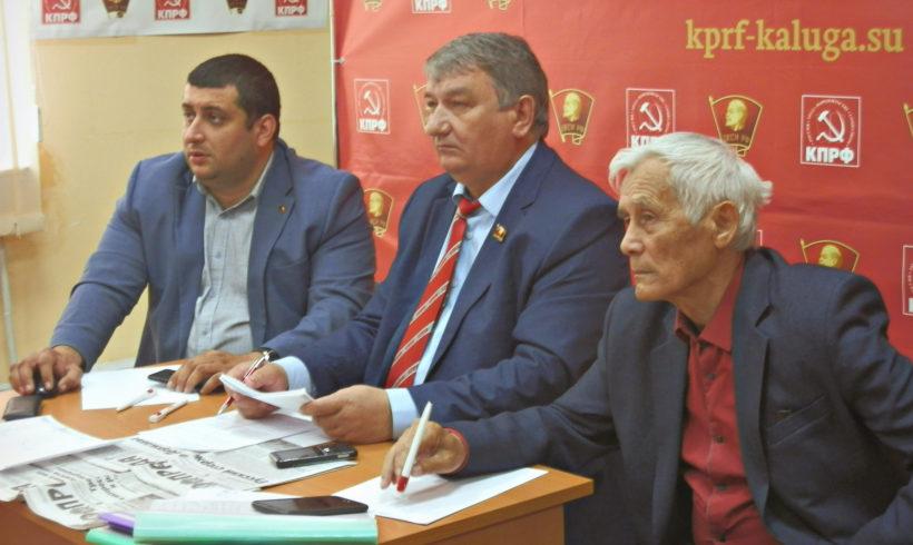 Всероссийская партийная видеоконференция