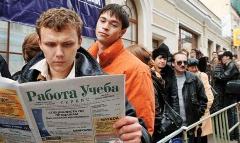 Молодежь рискует застрять на обочине из-за кризиса