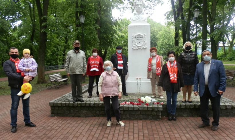 Пушкинский день в Калуге
