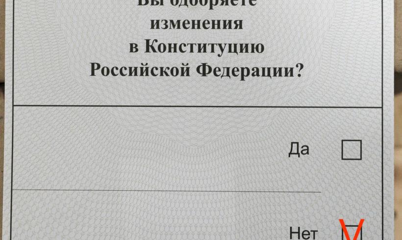 Заявление КРО КПРФ по голосованию против поправок в Конституции РФ