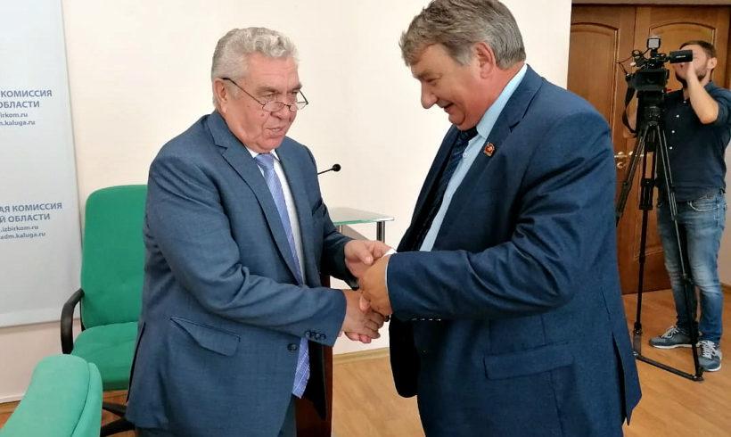 Н.И. Яшкин зарегистрирован кандидатом в губернаторы Калужской области